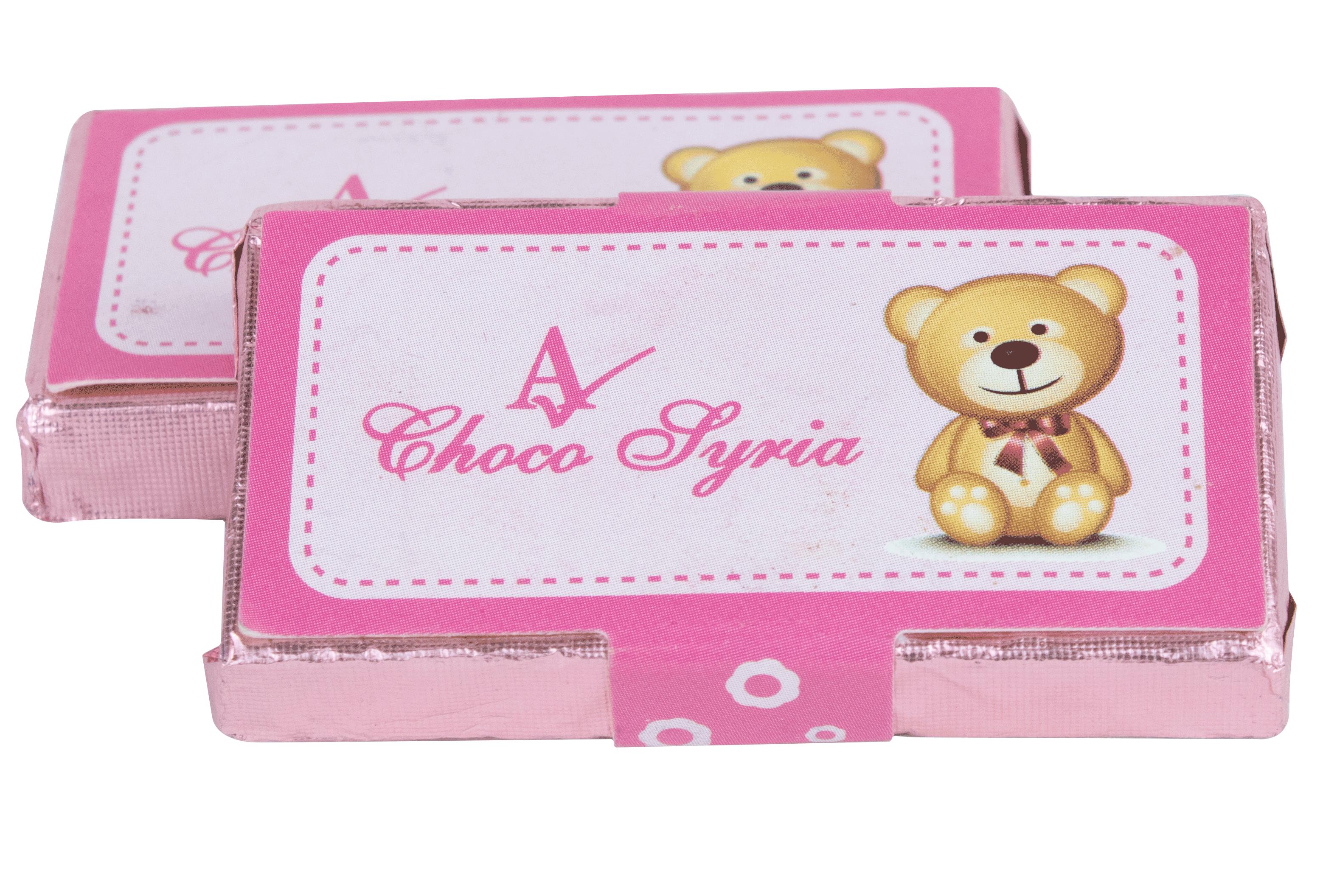 Baby carton